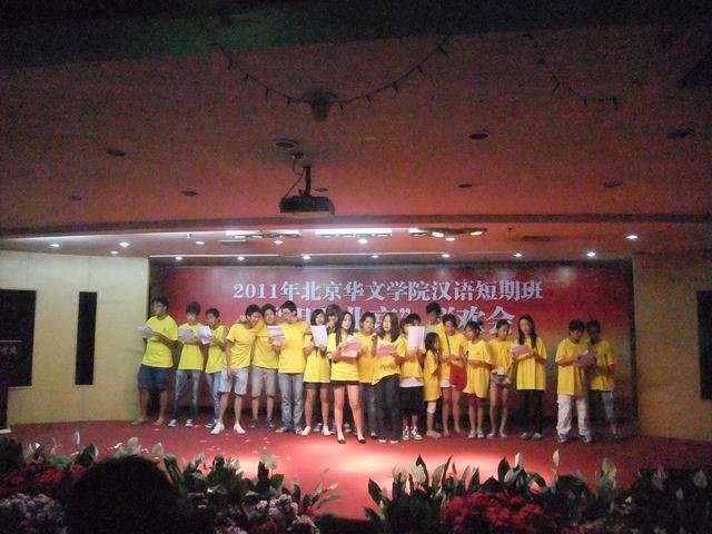 DSCF1543