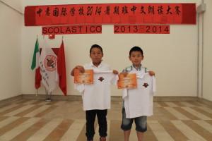 初级组二等奖获得者胡翔祥(左一)、董熠(右一)