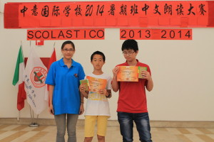 孙砚文老师(左一)为高级组三等奖获得者胡中意(中)、陈星(右一)同学颁奖并亲切合影