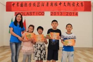 李娜老师(左一)为中级组三等奖获得者倪雅韵(左二)、胡瑾(中)、胡祎帆(右二)及胡伟波(右一)同学颁奖并亲切合影
