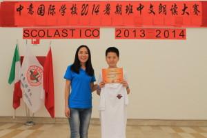 李娜老师(左一)为高级组二等奖获得者陈意浩同学颁奖并亲切合影