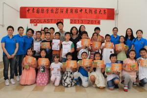 校长李雪梅博士、评委老师与参赛学生们亲切合影