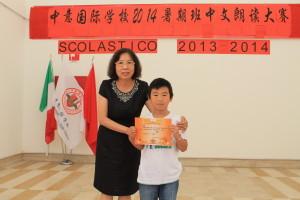 校长李雪梅博士(左一)为初级组一等奖获得者陈家明同学颁奖并亲切合影