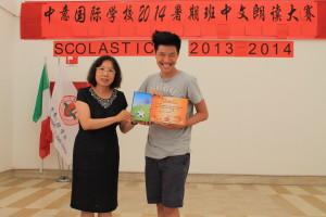 校长李雪梅博士(左一)为高级组一等奖获得者林研同学颁奖并亲切合影