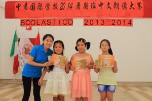 王雯老师为初级组三等奖获得者潘可可(左二)、兰俏倩(右二)及郑佳欣(右一)同学颁奖并亲切合影