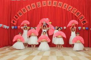 少儿舞蹈《春晓》 (2)