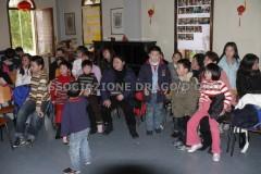 2009春节晚会